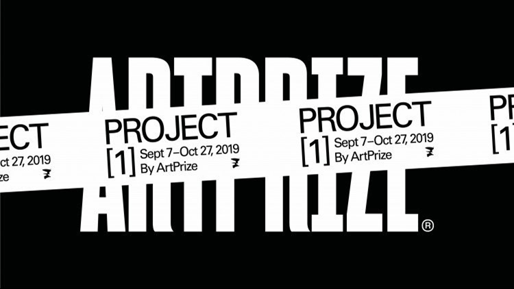 ArtPrize announces Project 1 curatorial advisory committee and dates