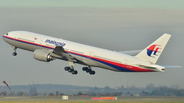 Malaysia Airlines flight 370 disappeared over the Indian Ocean on the morning of March 8, 2014 while flying from Kuala Lumpur, Malaysia to Beijing, China. The plane was carrying 227 passengers and 12 crew members. It hasn't been recovered.